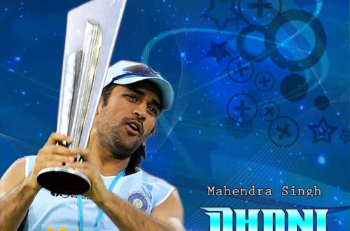 MS Dhoni leadership qualities - 8 inspiring qualities 1