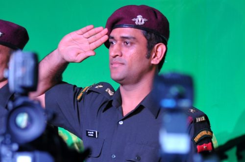 MS Dhoni leadership qualities