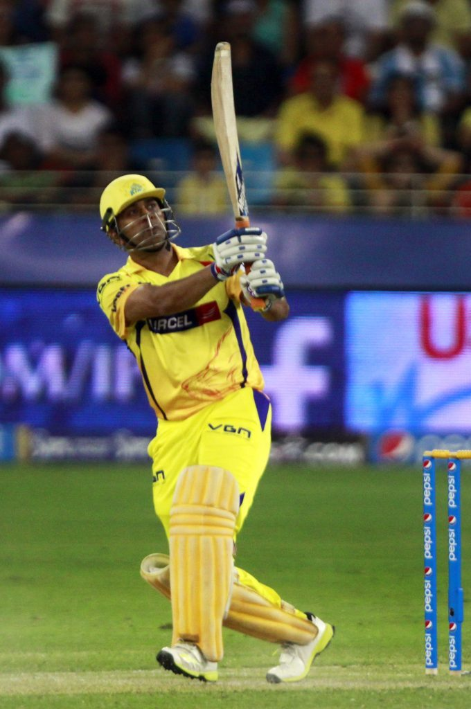 MS Dhoni leadership qualities - 8 inspiring qualities 4