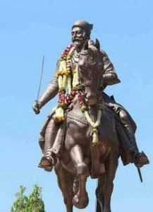 Qualities of Chatrapati Shivaji. 3