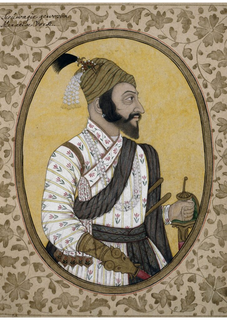 Qualities of Chatrapati Shivaji. 8