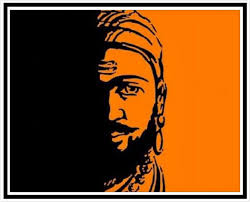 Qualities of Chatrapati Shivaji. 2